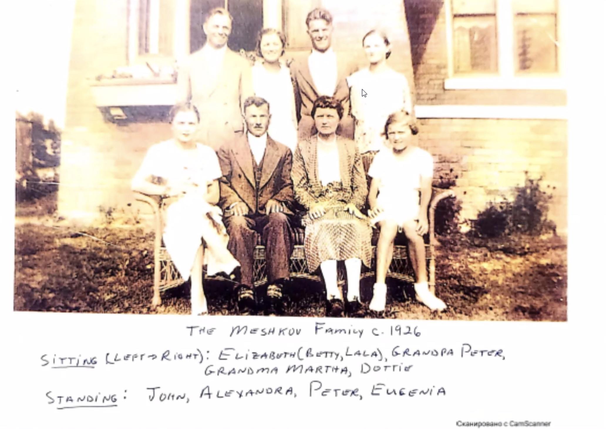 Dr. Garza Family Picture 1 copy - Family brings Russian culture to Nebraska